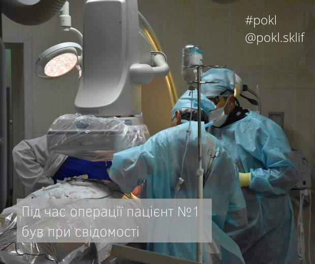 Хірурги Полтавщини провели унікальну операцію на серці