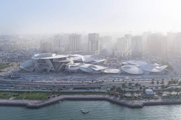 музей Катар