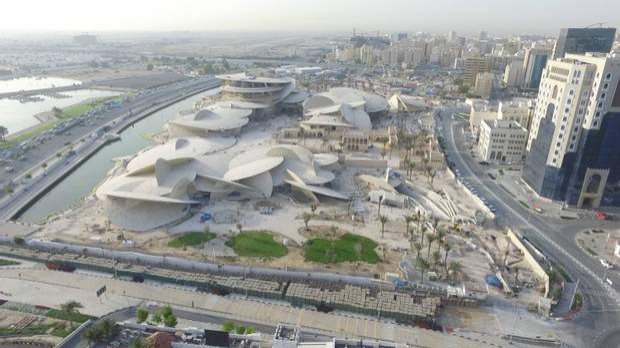 Музей Доха Катар