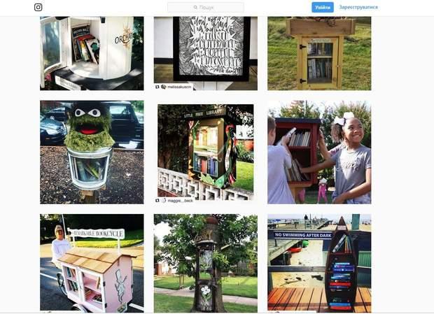 Скріншот з Instagram-сторінки Little Free Library