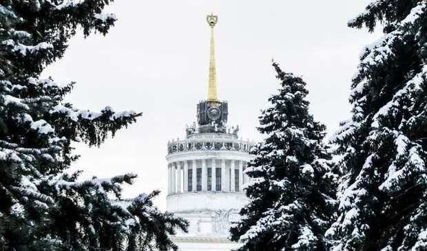 Зимова Країна на ВДНГ 2018-2019
