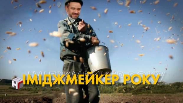 Павелко