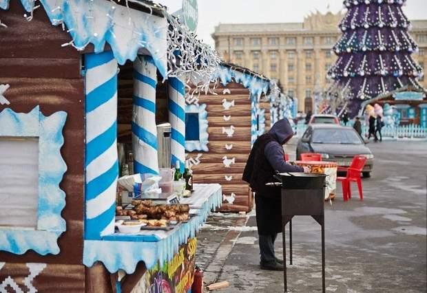 Новорічна ярмарка у Харкові