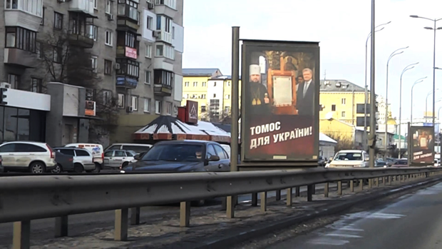 Реклама Петра Порошенка
