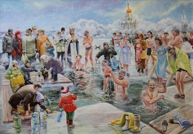 Картинки з Водохрещем