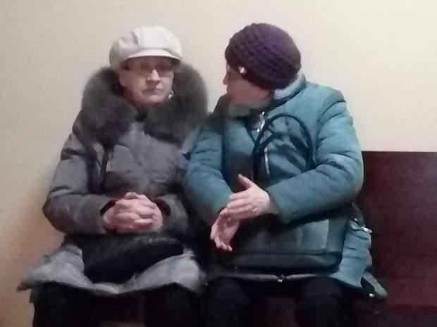 Фан-клуб Геннадія Труханова