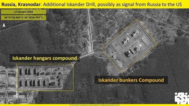 Росія, Іскандер, Краснодар, ракети, зброя, Україна, ядерна зброя