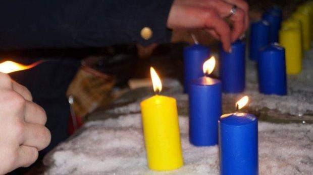 дніпро кіборги день памяті