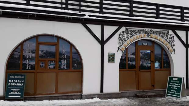 Києво-Печеська лавра московський патріархат