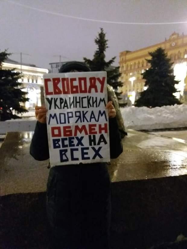 У Москві вимагали звільнити українських моряків