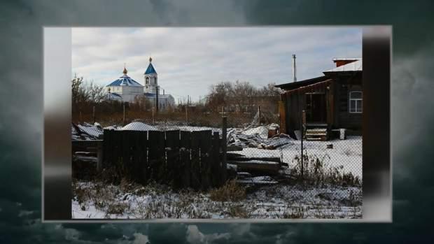село росія