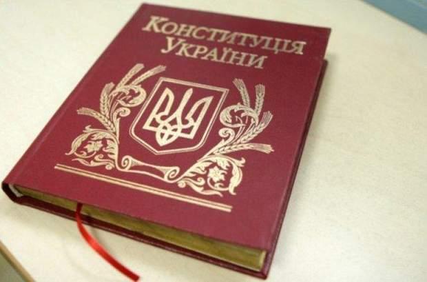 Конституція права президент вибори популізм