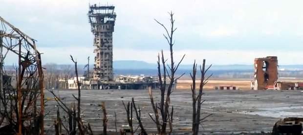 Метеовежа є символом Донецького аеропорту