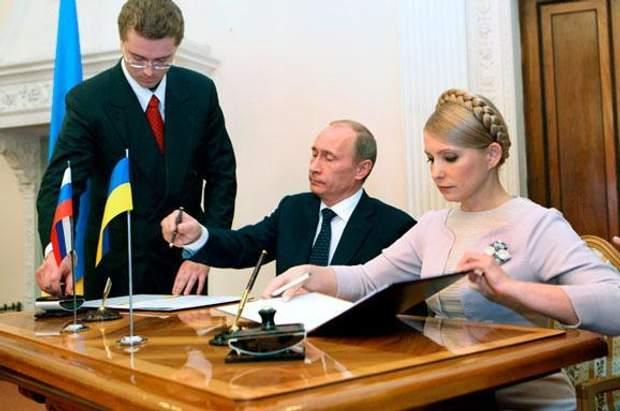 Тимошенко підписала газовий контракт з Путіним