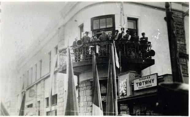 .Генерал Курманович та керівництво Карпатської Січі виступають перед народом в День Злуки. Хуст, 22 січня 1939 р.