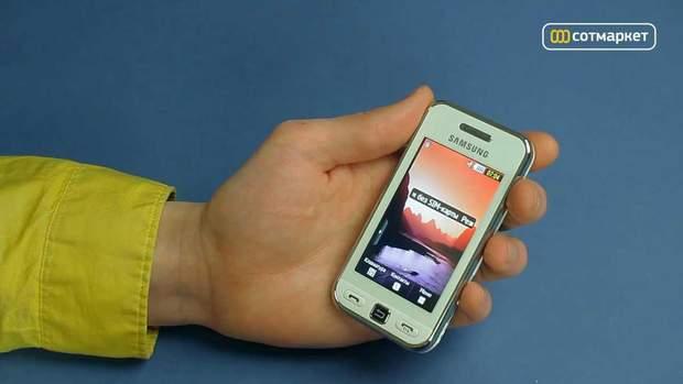 Samsung S5230/Star