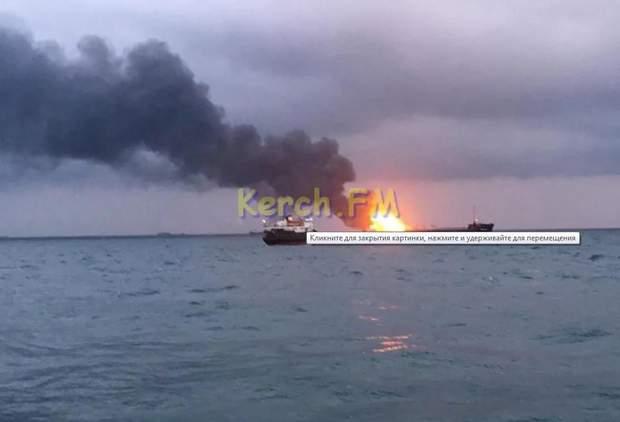 Керченська протока, пожежа, Танзанія, Крим, судна, кораблі
