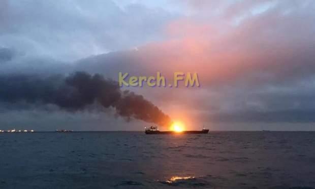 Керч пожежа корабель судно