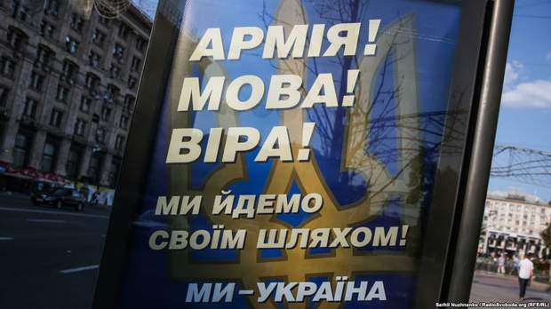 порошенко жити по-новому томос вибори