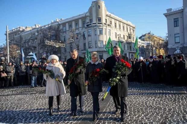 День Соборності у Харкові