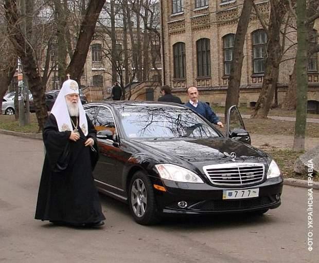 Машина патріарха Філарета