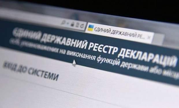 НАЗК запровадила нові правила перевірки електронних декларацій