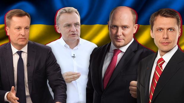 Кандидати у президенти України