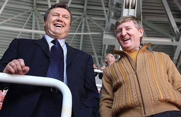 Янукович Ахметов