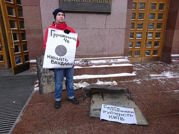 Активісти протестують проти знесення будинку / Фото Володимира Кошовенка