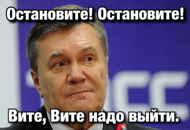Вирок Януковичу / фото зі сторінки Єгора Шуміхіна