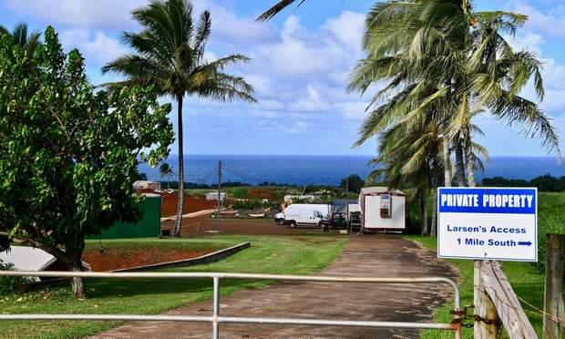 Цукерберг пляж острів Гаваї