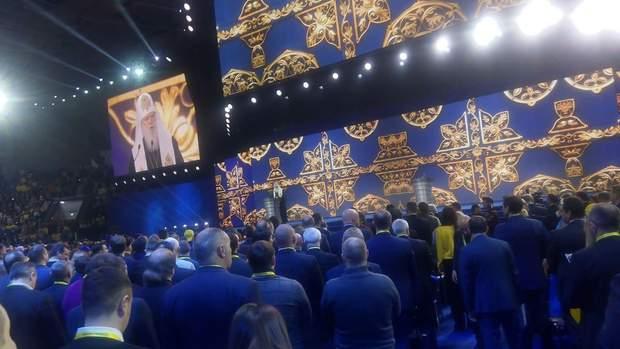 Батьківщина Філарет з'їзд партії Тимошенко