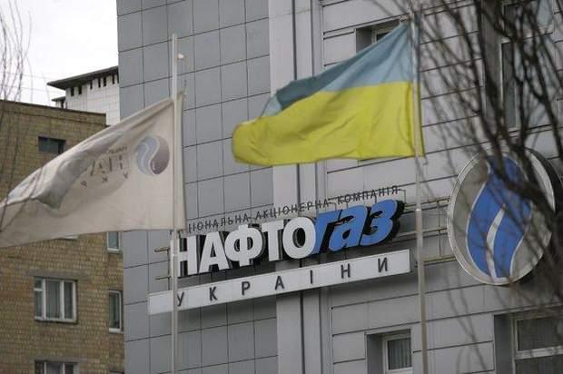 Газпром Нафтогаз Путін  Росія газ