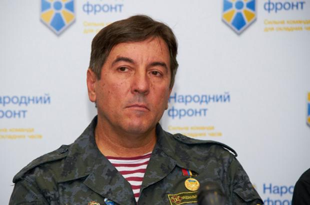 Тимошенко Народний фронт Батьківщина вибори
