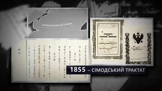сімодський контракт