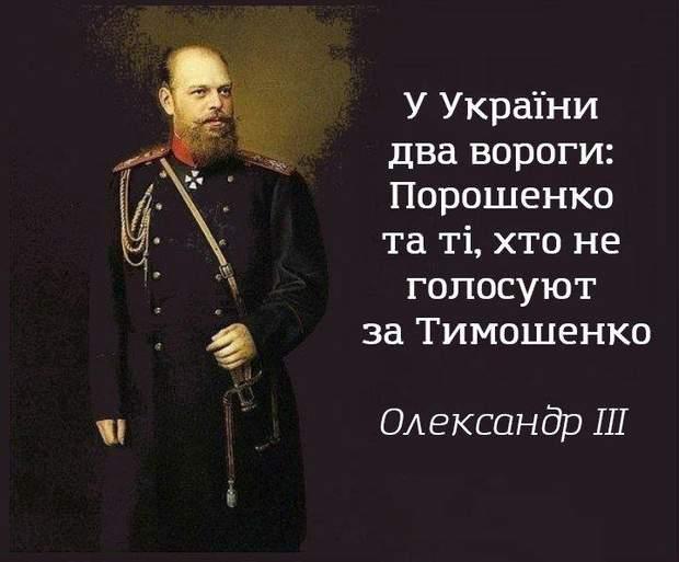Олександр II, підтримка, Джобс, Батьківщина, вибори