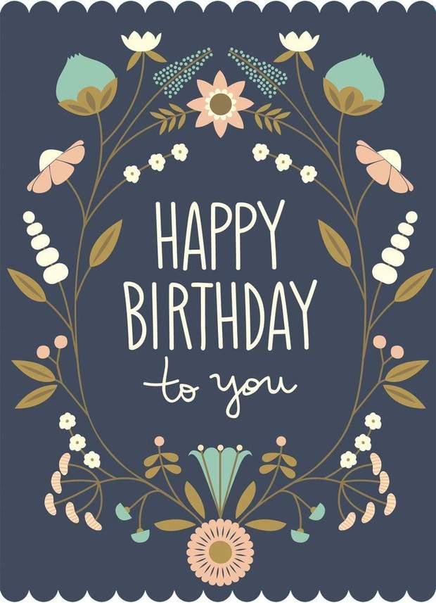 Картинки-привітання з днем народження