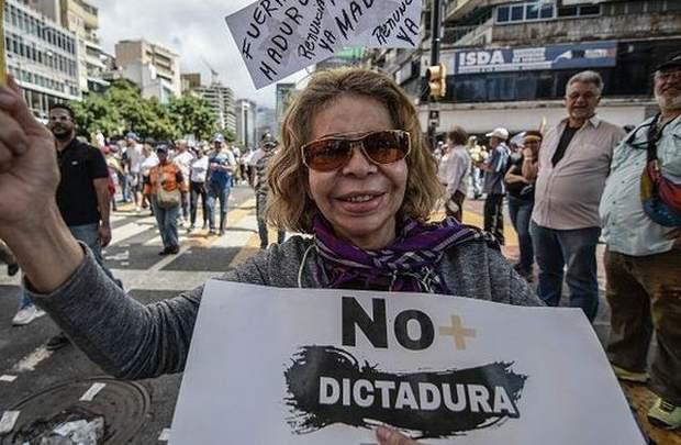 ПРотести у Венесуелі 2019