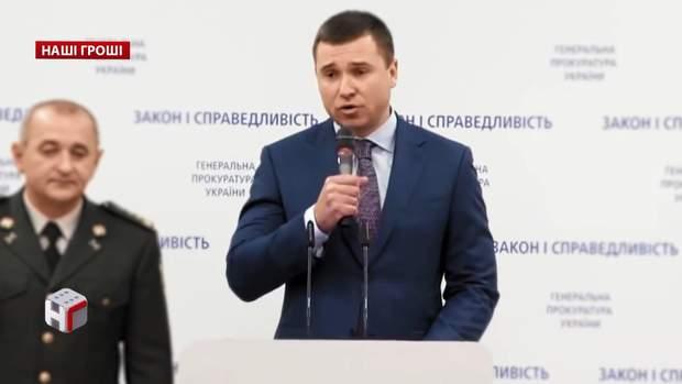 Климчук