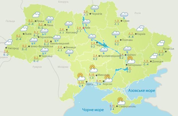 Прогноз погоди 30 січня