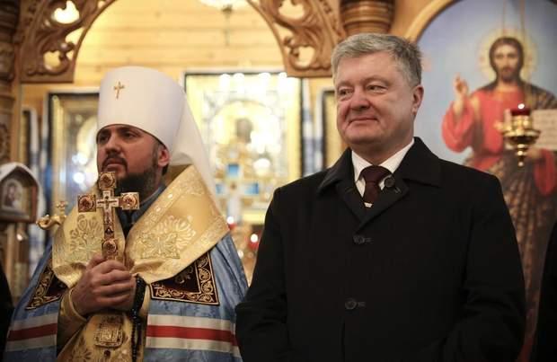 томос Поршенко автокефалія Епіфаній