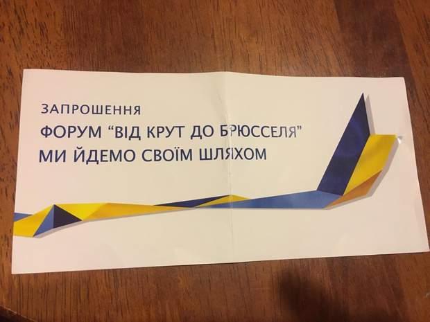 Alyona Alyona, Порошенко, Президентські вибори