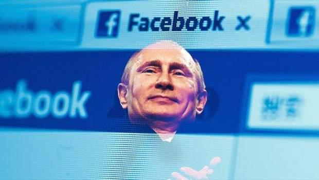 Росія вибори президента Трамп США Путін Хілларі втручання Росі ї у вибори