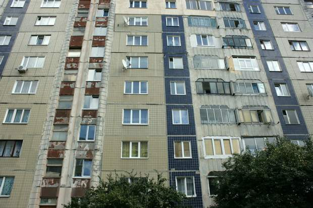 Вторинний ринок нерухомості квартира будинок