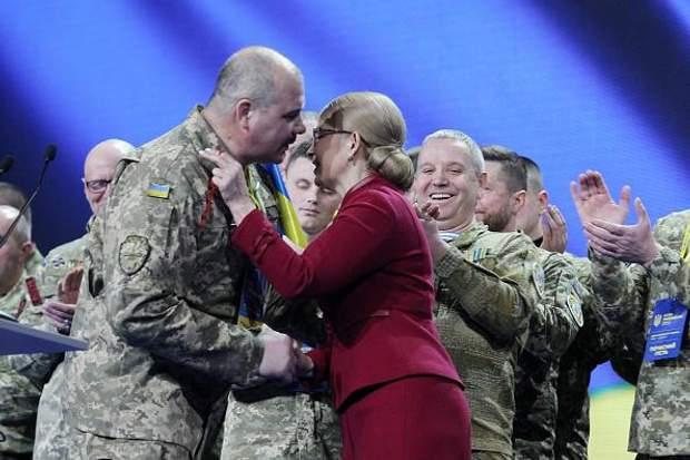форум тимошенко військові