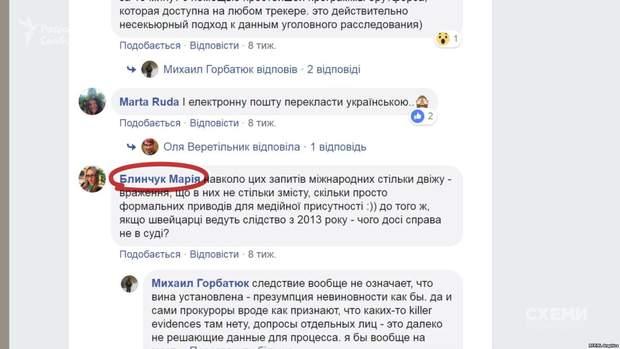 боти Яценюк Мартиненко Народний фронт