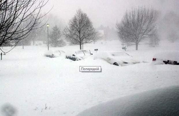 Температура може досягати позначки 48 градусів морозу
