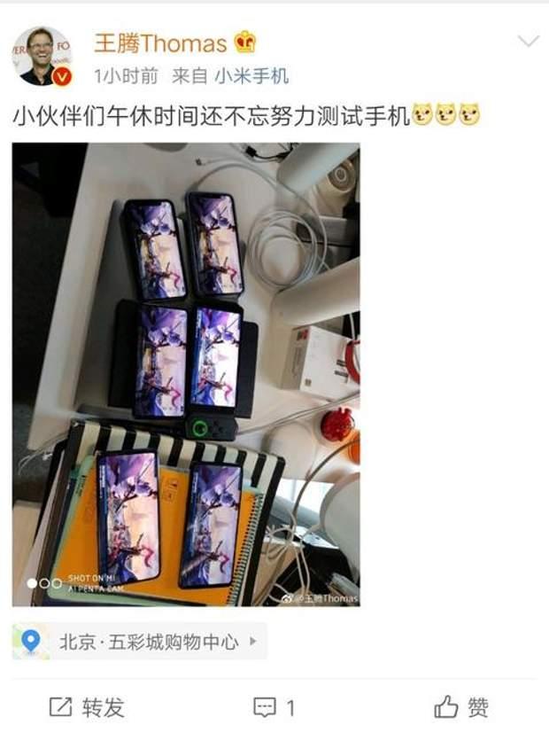 Новий продукт Xiaomi