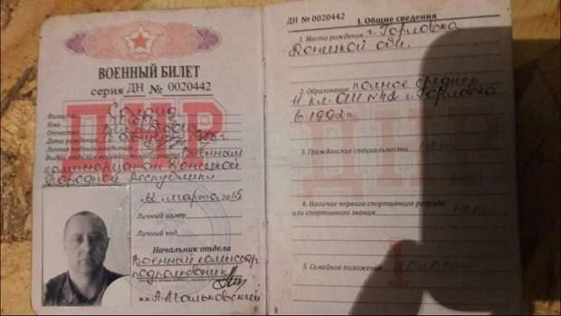 війна днр ворог донецьк суд засудженний росія