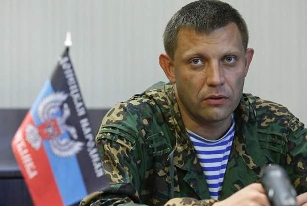 Захарченко ДНР Донбас війна на Донбасі